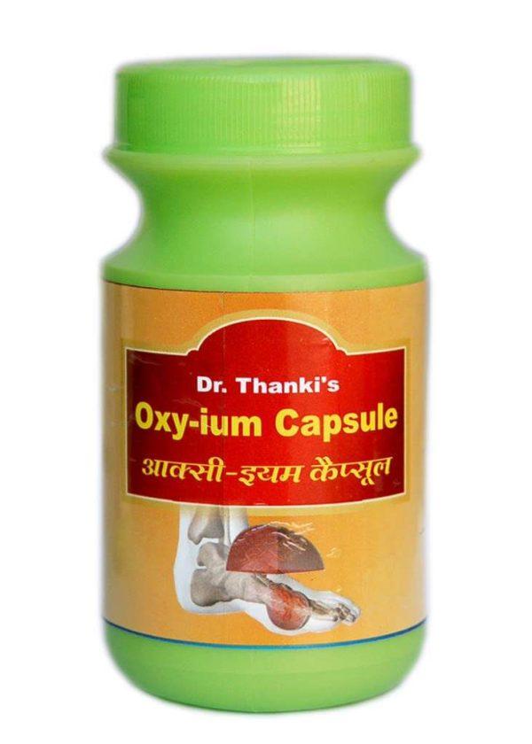 Ayurveda Herbal Medicine For Blood Urea, For Clinical