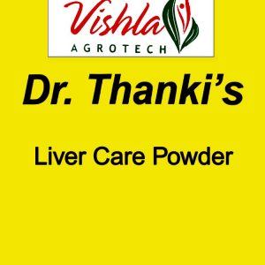 vishla liver care powder