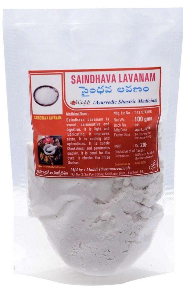 Saindhava Lavana