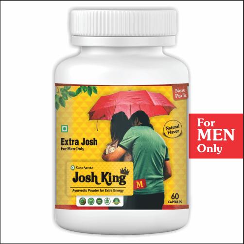 Josh-King-M-Capsule-Pic-01.png