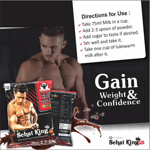 Sehat-King-PRO-Pic-03.png