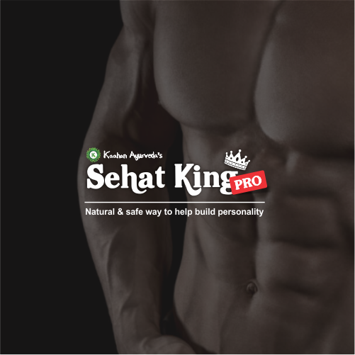 Sehat-King-PRO-Pic-04.png